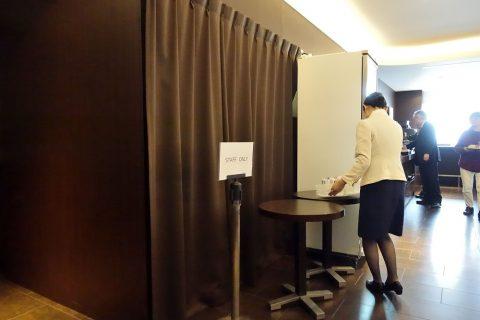 haneda-dp-lounge/工事用のカーテン