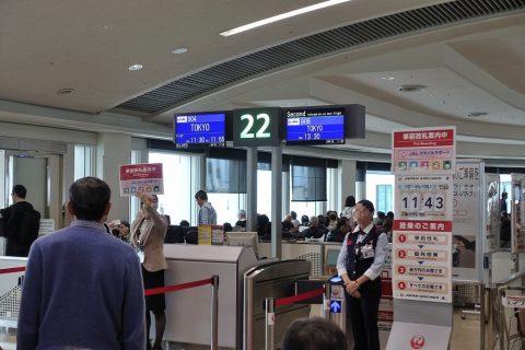 那覇空港搭乗ゲート