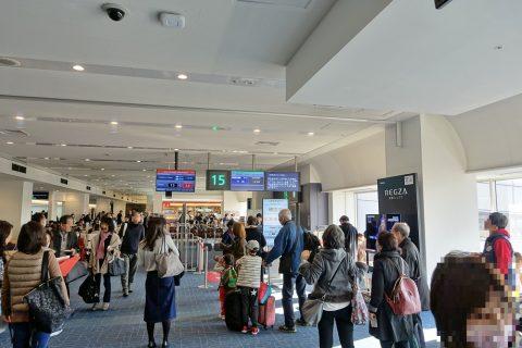 羽田空港搭乗ゲート
