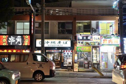 kariyushi-soba/営業時間