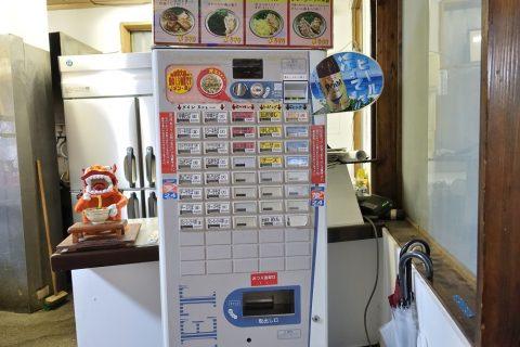 makishi-soba/食券