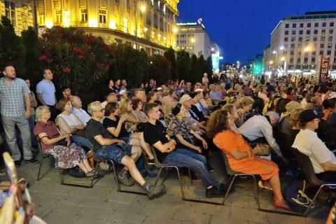 ウィーンオペラ座/パブリックビューイングの座席