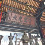 天后宮 Chùa Bà Thiên Hậu(ティエンハウ廟)ベトナム最古の中華寺院へ!