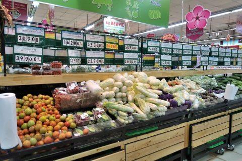 coop-mart-ho-chi-minh/野菜の価格