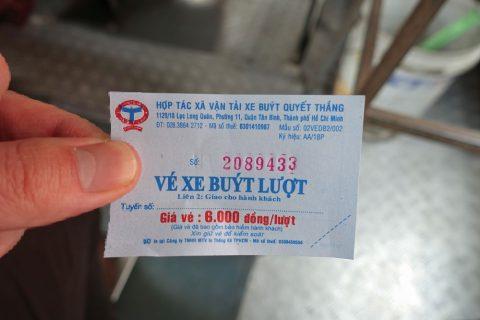 ho-chi-minh-bus/運賃