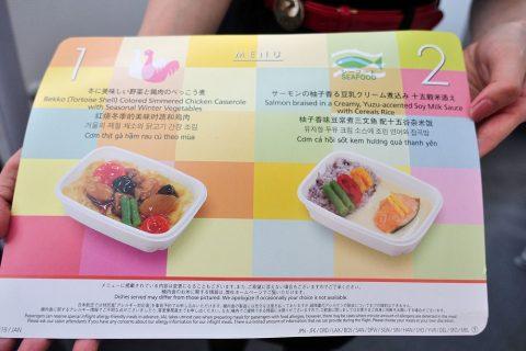 JALエコノミークラス機内食の選択