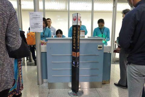 ホーチミン空港JAL優先搭乗