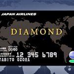 JMBダイヤモンドを実質22万円で獲得!その全容と修行のポイント