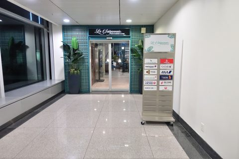 la-saigonnais-sasco-business-lounge/利用基準