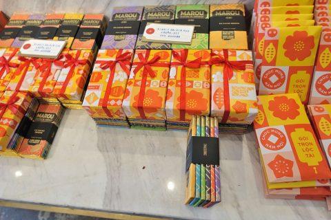 marou-chocolate/セット価格