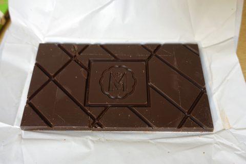 marou-chocolate/アラビカコーヒー