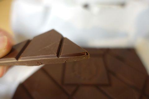 marou-chocolate/ココナッツミルクの味