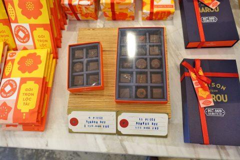 marou-chocolate/箱入りのチョコ