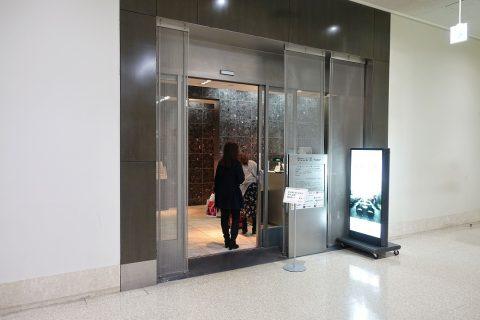 naha-airport-lounge-hana/営業時間