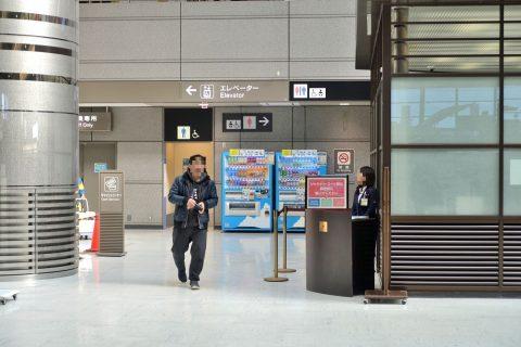 成田空港プライオリティ保安検査場