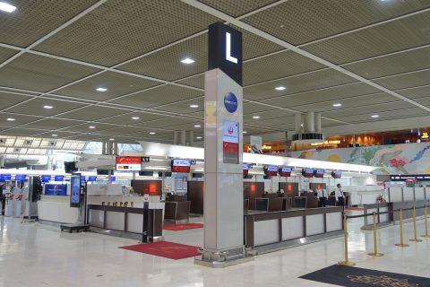 成田空港Lカウンター