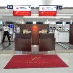 成田空港JALファーストチェックイン体験レポート!赤絨毯でVIP気分を味わう