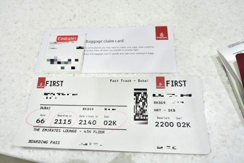 エミレーツ航空ファーストクラスチケット
