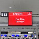 チェックイン開始は4時間前!成田空港エミレーツ航空カウンター