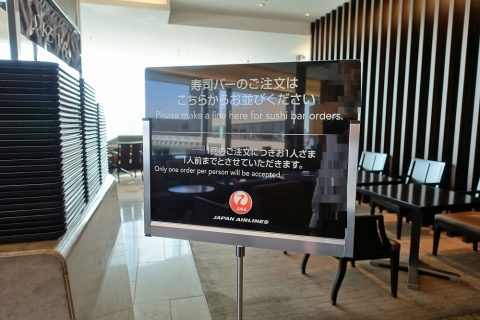 narita-jal-firstclass-lounge-3f/寿司Barの注意書き