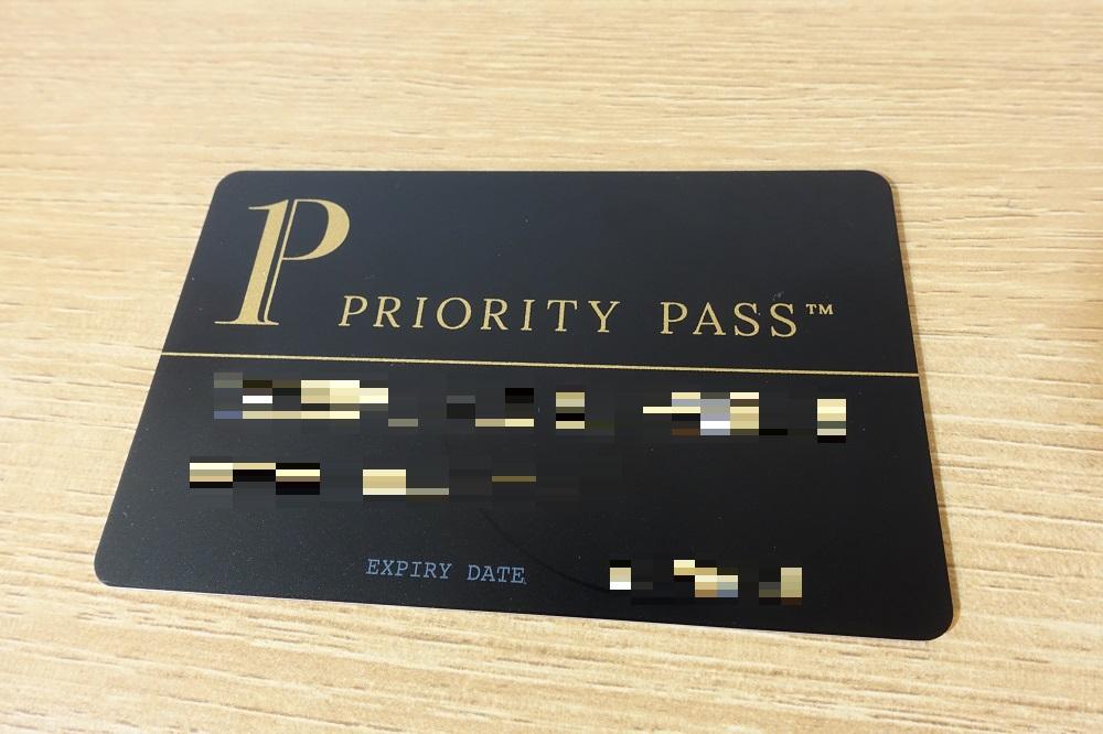 priority-pass (7)