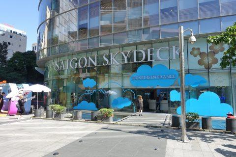 saigon-skydeck/エントランス