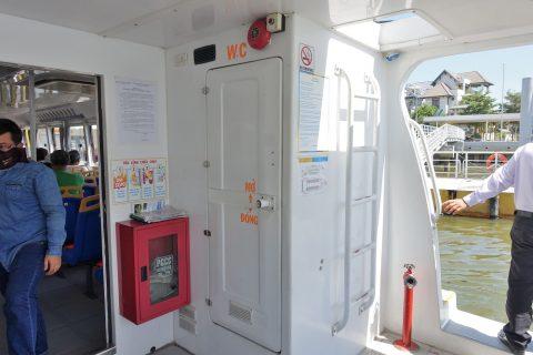 saigon-water-bus/トイレ