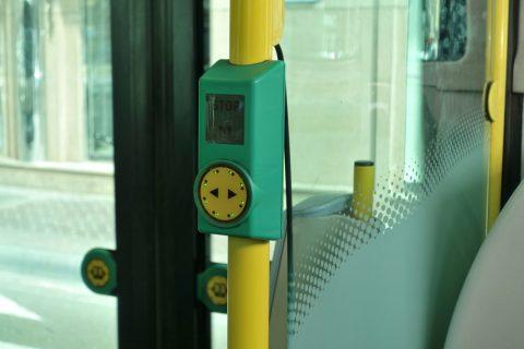 abu-dhabi-bus/ドアボタン