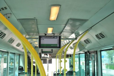 abu-dhabi-bus/モニター