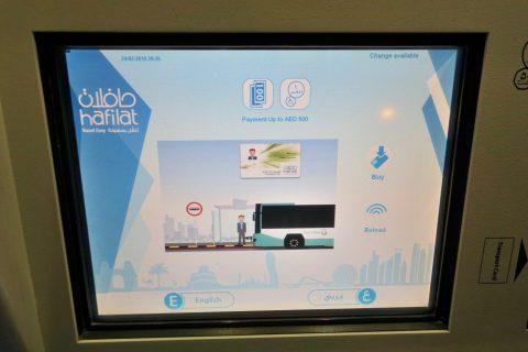 abu-dhabi-bus/券売機のタッチパネル