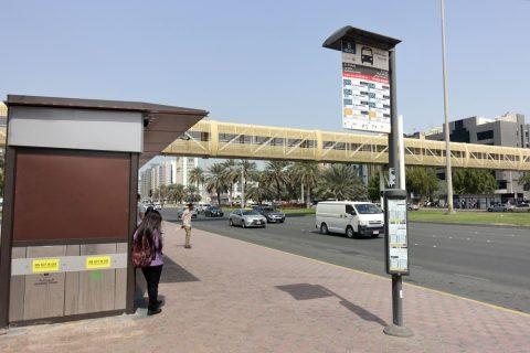 abu-dhabi-bus/停留所