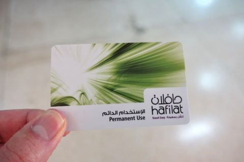 abu-dhabi-bus/Permanent Card