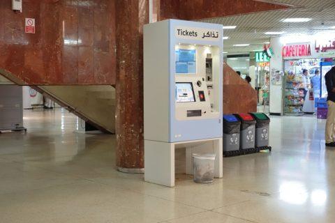 abu-dhabi-bus/券売機