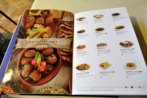 al-safadi-dubai-restaurant/メニュー