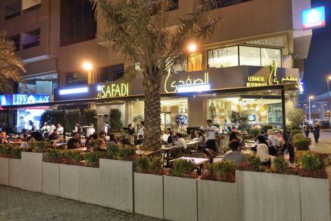 al-safadi-dubai-restaurant/営業時間