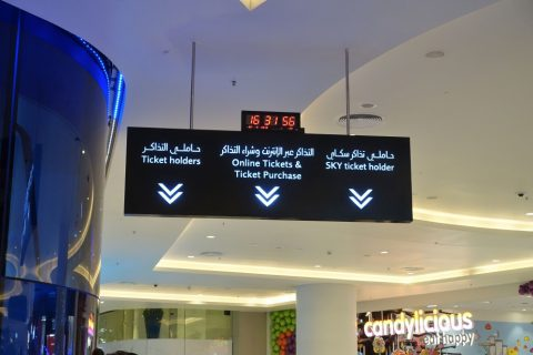 burj-khalifa/レーン