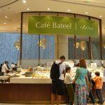 <Café Bateel>ドバイモールにある高級カフェで一休み!
