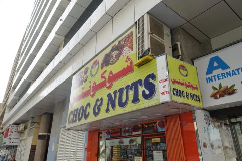 choc-and-nuts/営業時間