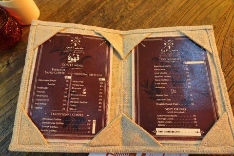 coffee-museum-dubai/カフェのメニュー