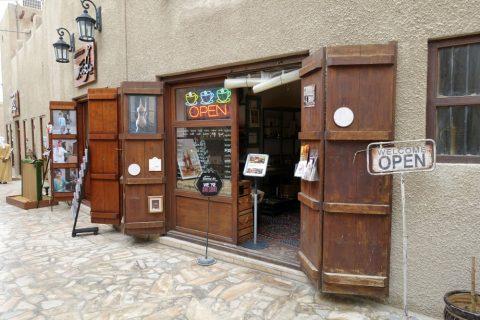 coffee-museum-dubai/エントランス