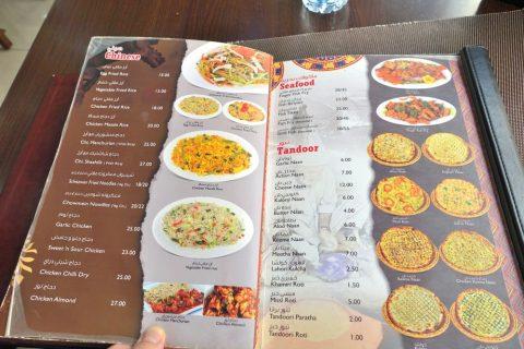 desideira-restaurant-dubai/料理の価格