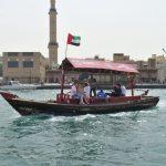ドバイの渡し舟「アブラ」乗り方は簡単!たったの30円で乗れる快適クルージング