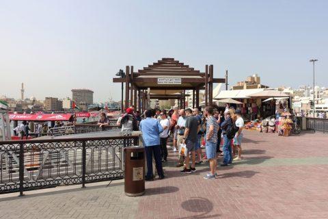 Deira Old Souq Station