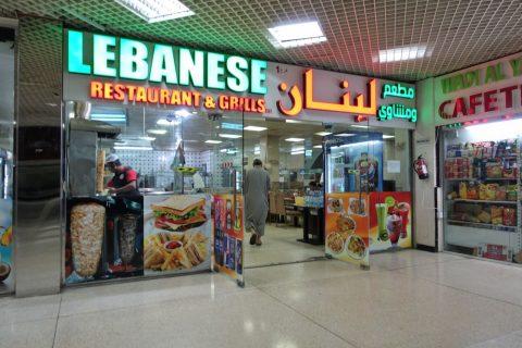 アブダビバスターミナルのレストラン