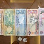 ドバイ空港【両替】ATMの使い方と手数料/現金は幾ら必要?