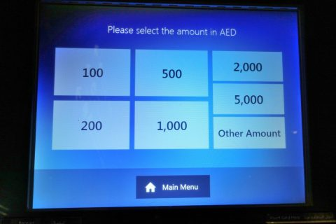 dubai-airport-ATM-money-exchange/使い方