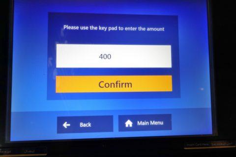 ATMの金額指定