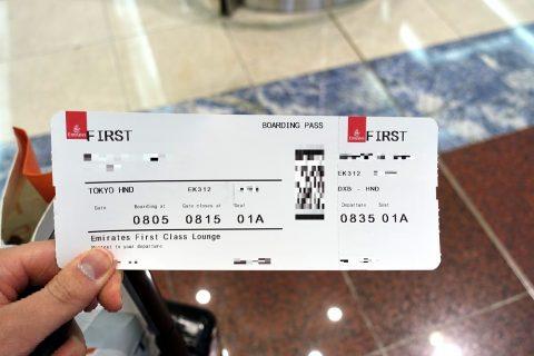 dubai-airport-lounges/ボーディングパス