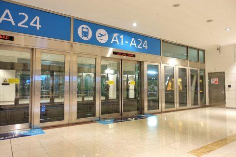 ドバイ空港ターミナルシャトル