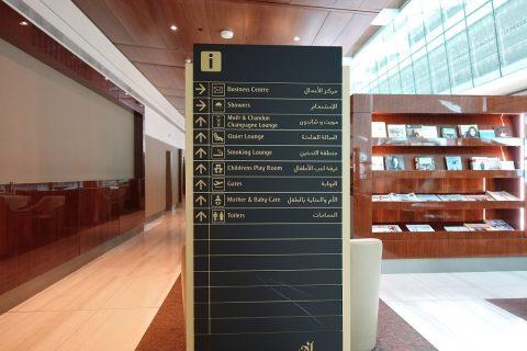 dubai-businessclass-lounge-b/モエシャンバーの場所